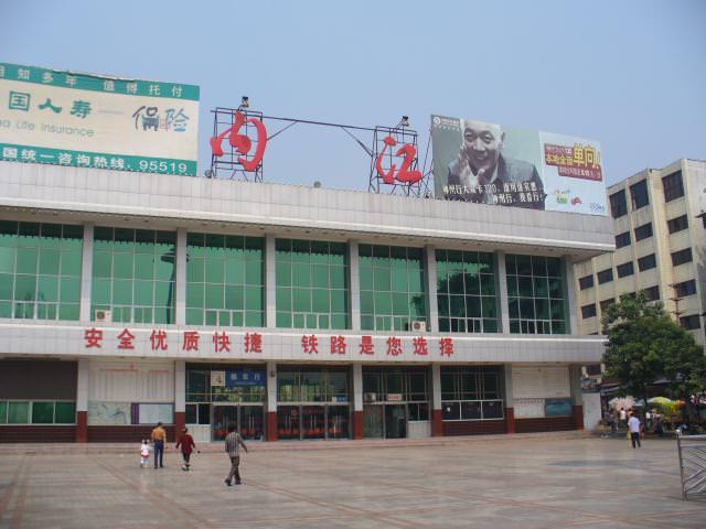 sichuan299