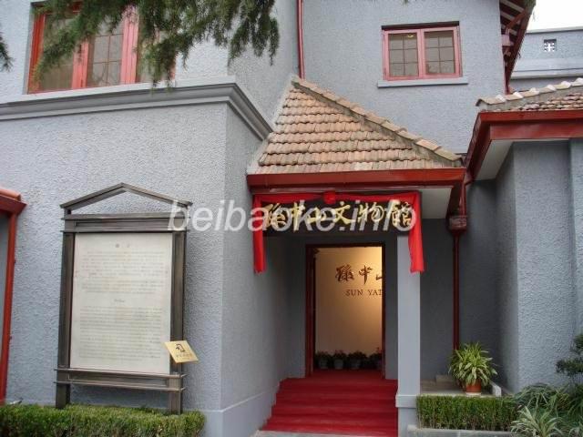 sunzhongshan01