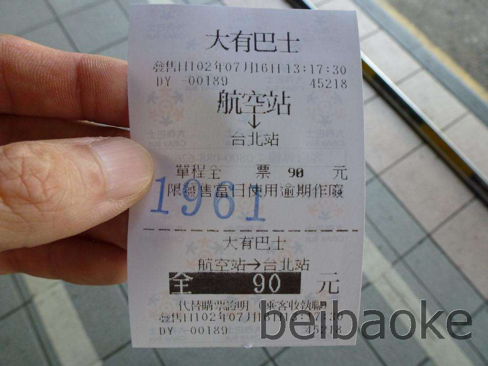 taiwan2013_006
