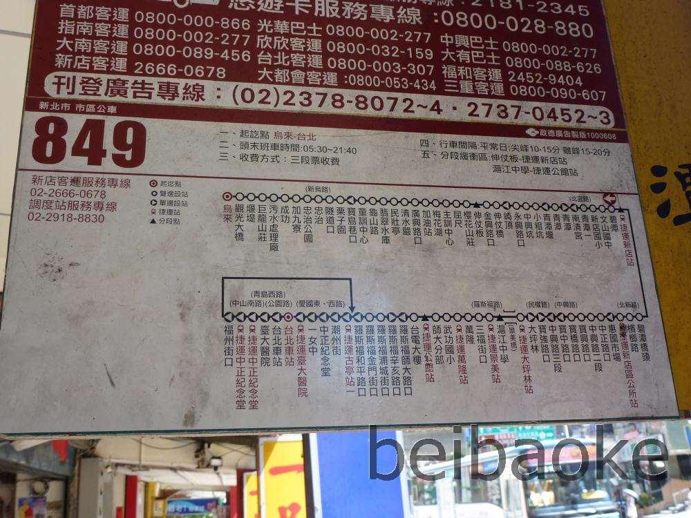 taiwan2013_014