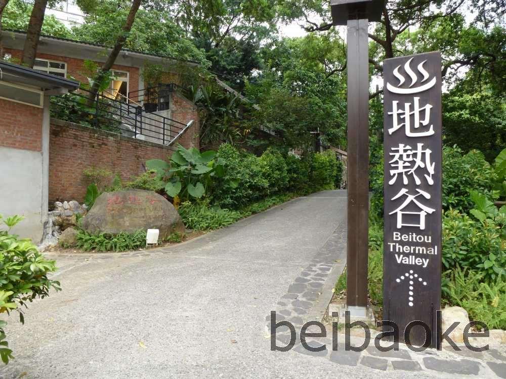 taiwan2013_047