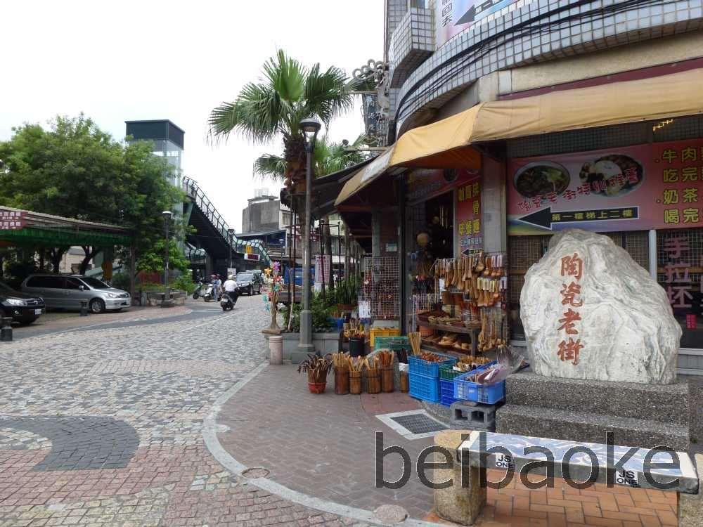 taiwan2013_062