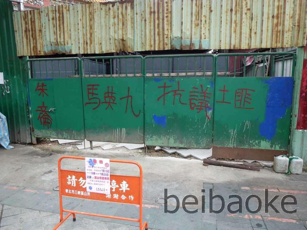 taiwan2013_074