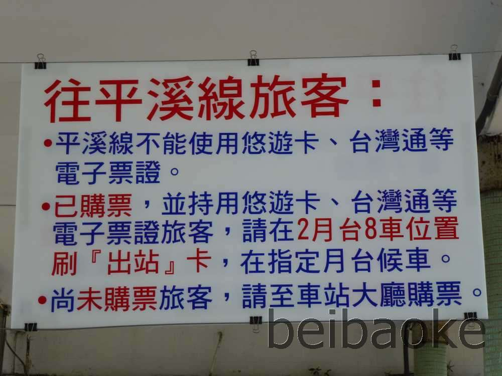 taiwan2013_125