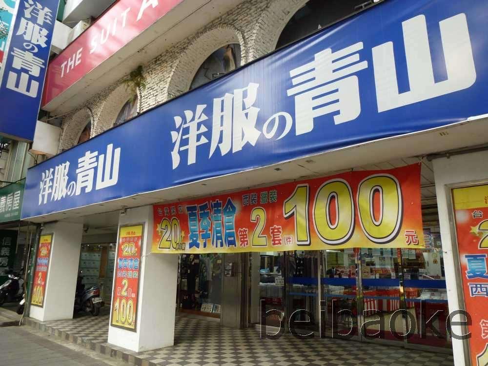 taiwan2013_163