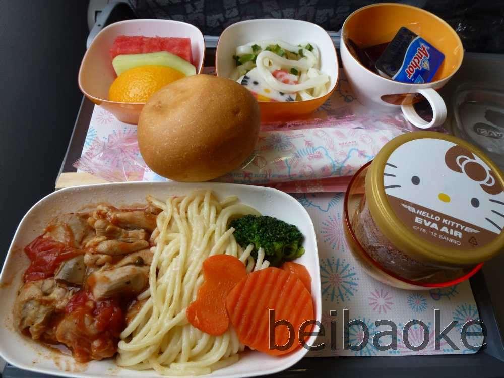 taiwan2013_175
