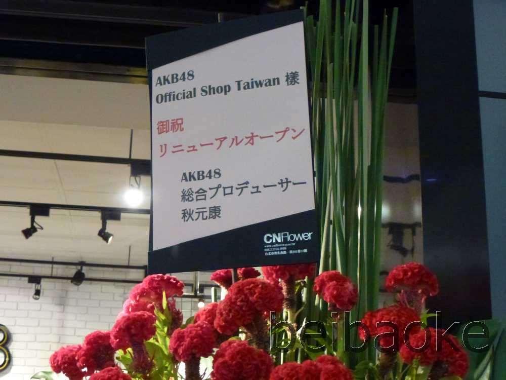 taiwan2013_177