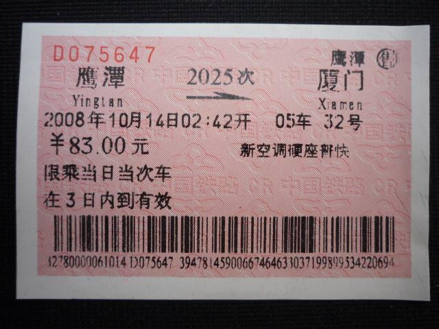 taiwan_003