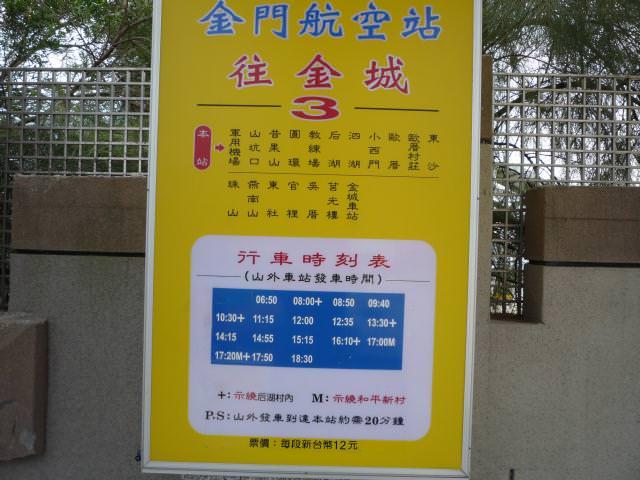 taiwan_029