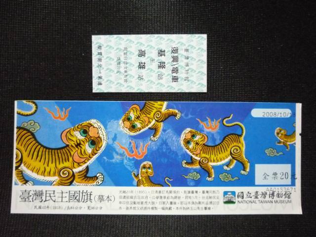 taiwan_047