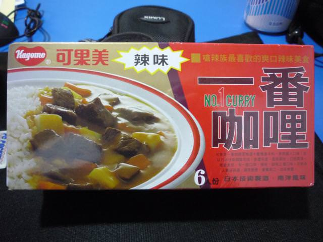 taiwan_064