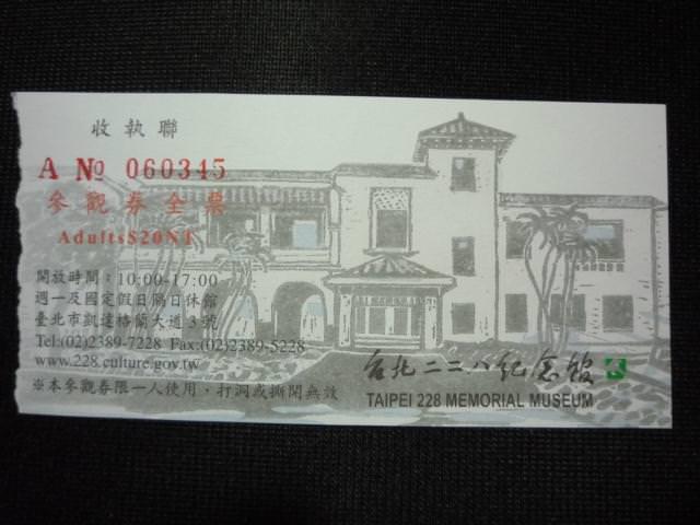taiwan_068