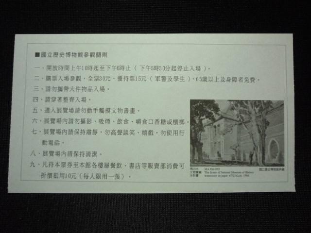 taiwan_095