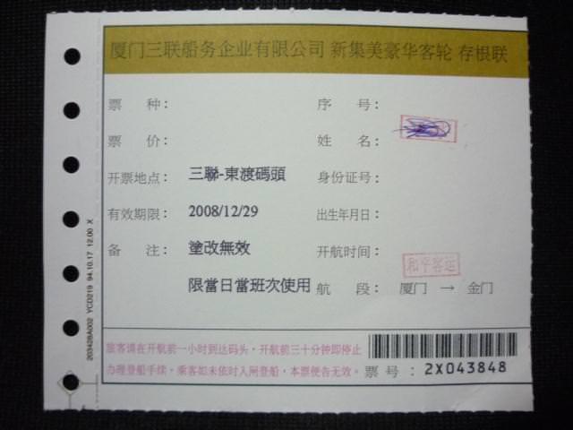 taiwan_096