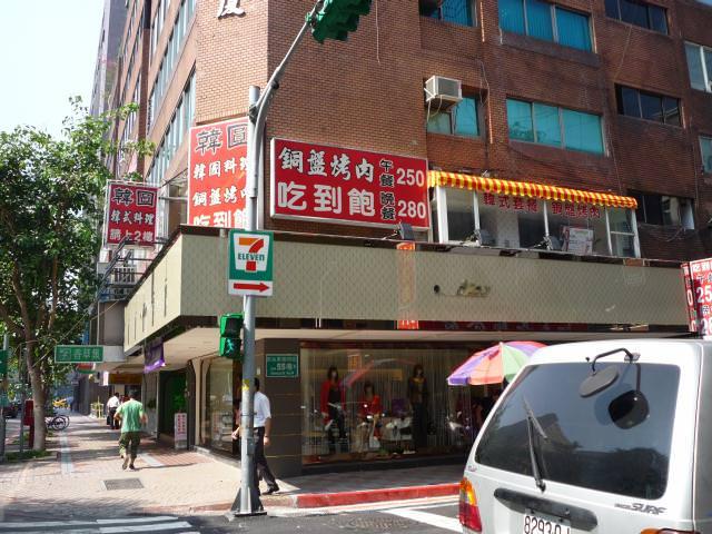 taiwan_215