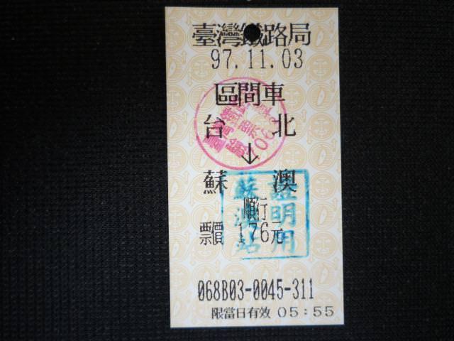 taiwan_223