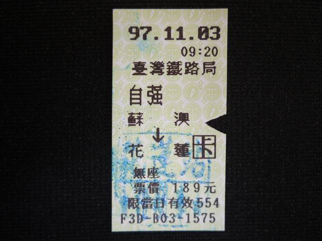 taiwan_232