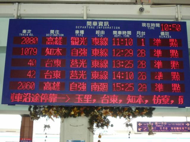 taiwan_236