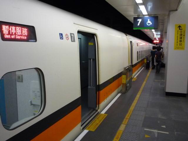 taiwan_248