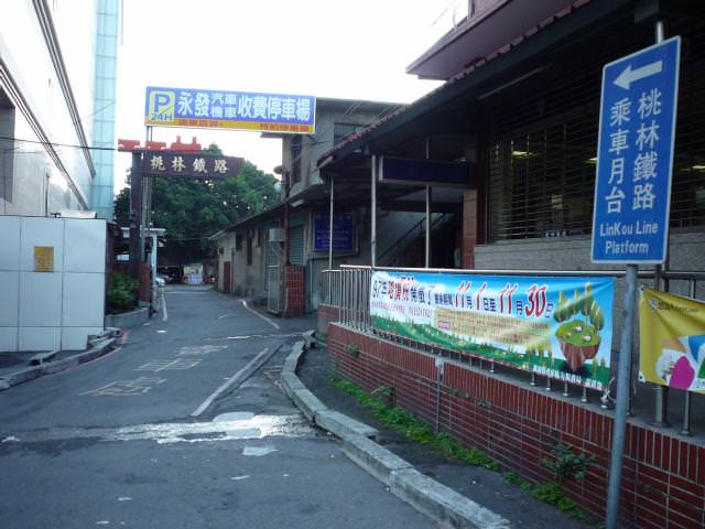 taiwan_255