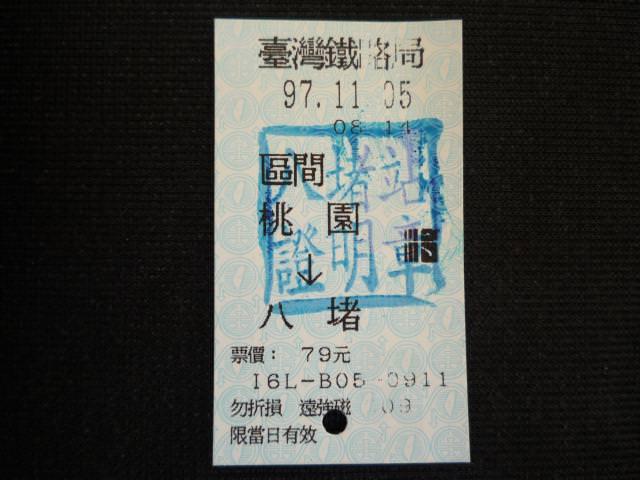 taiwan_258