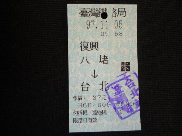 taiwan_259
