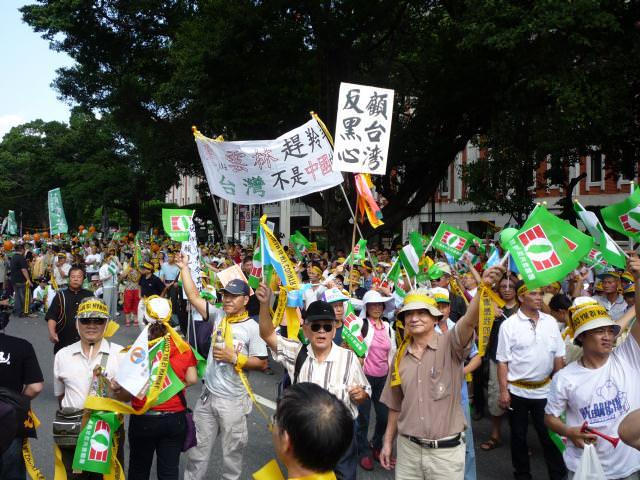 taiwan_261