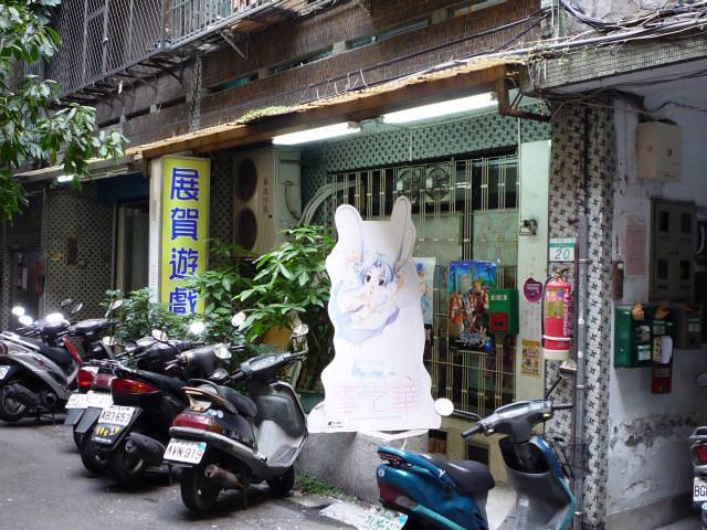taiwan_286