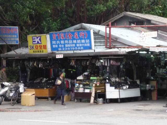 taiwan_304