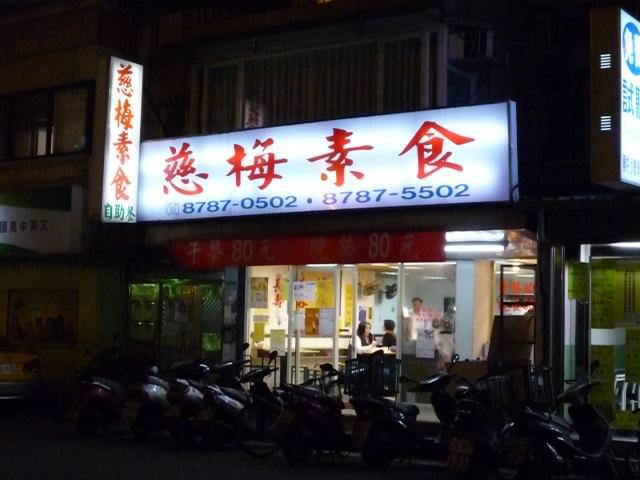 taiwan_313