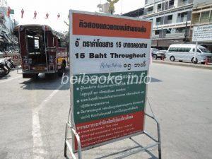 thailand-myanmar04