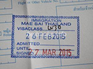 thailand-myanmar12