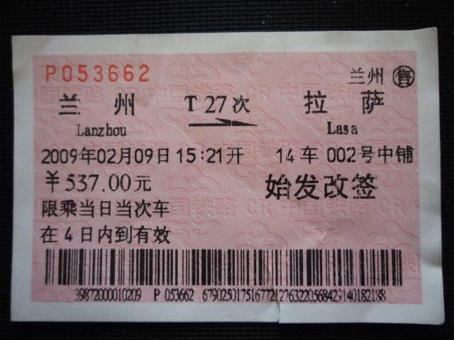 tibet_036