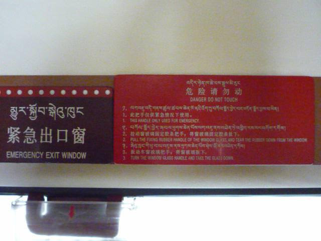 tibet_042