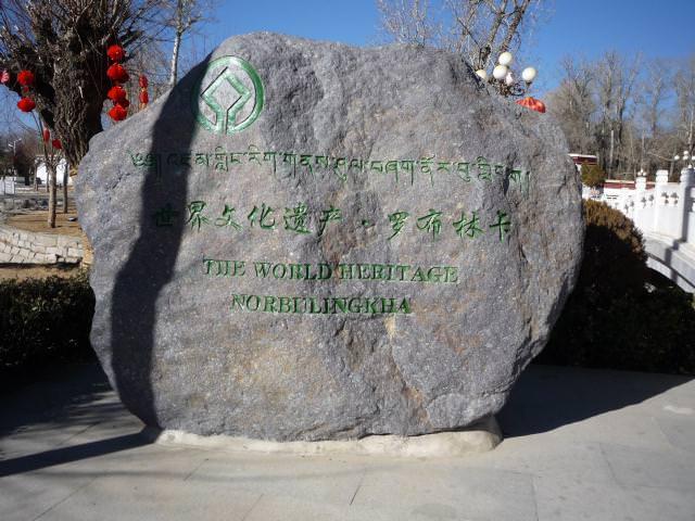 tibet_097