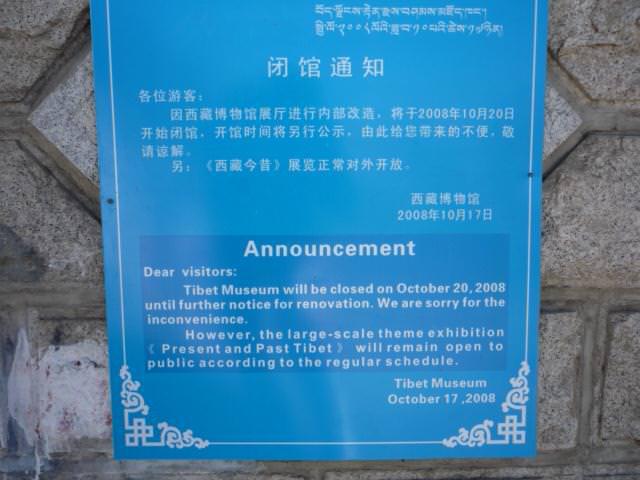 tibet_099