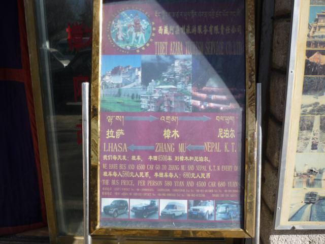 tibet_158