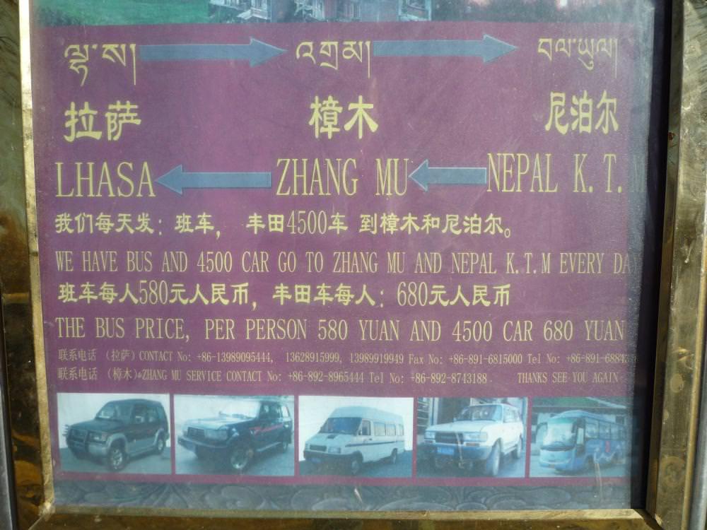 tibet_159