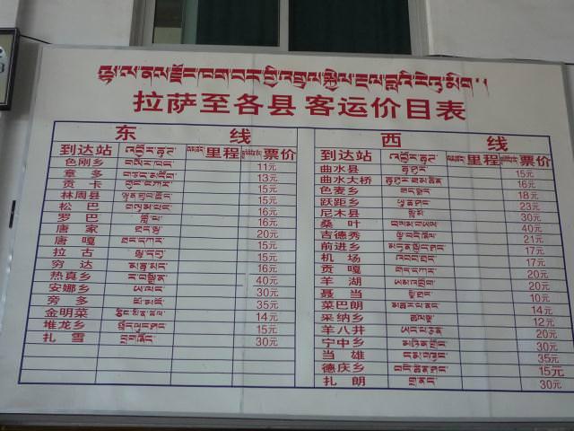 tibet_162