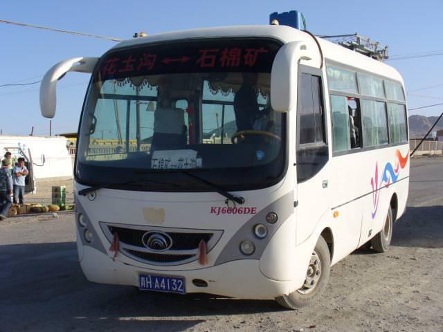 tibet_bunkaken002