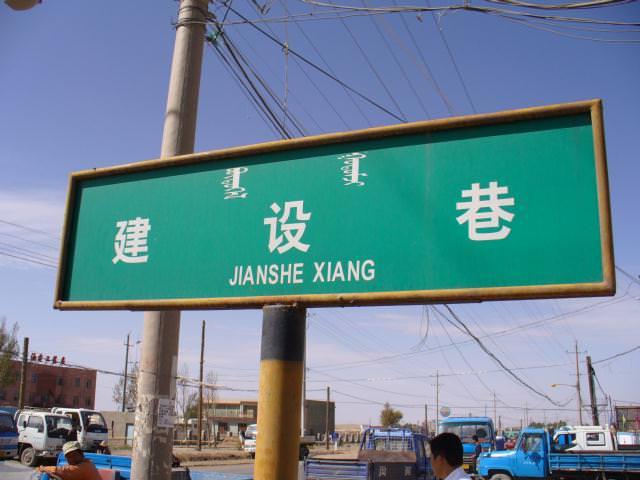 tibet_bunkaken005