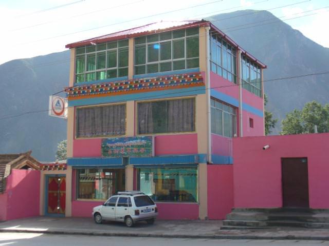 tibet_bunkaken051
