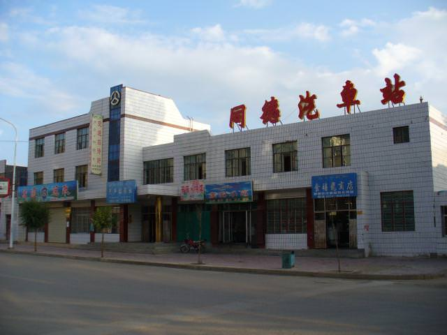 tibet_bunkaken108