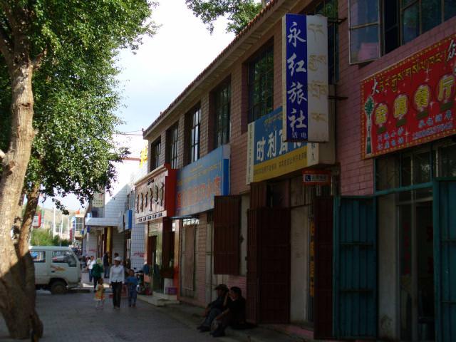 tibet_bunkaken110