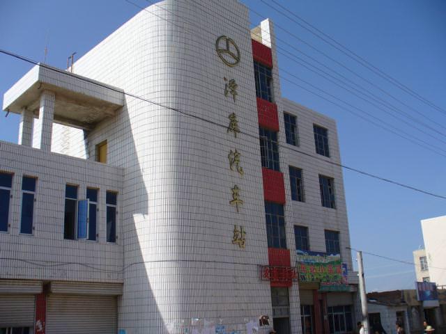 tibet_bunkaken119