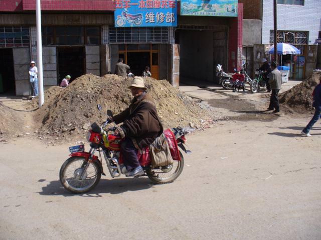 tibet_bunkaken122