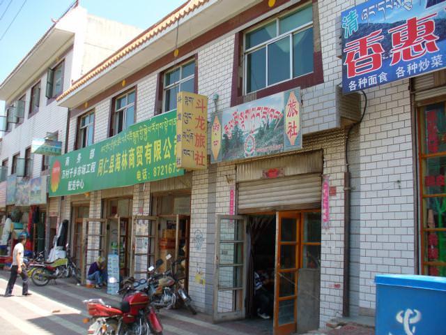 tibet_bunkaken126