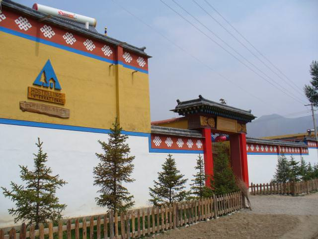 tibet_bunkaken139