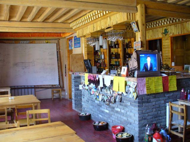 tibet_bunkaken166