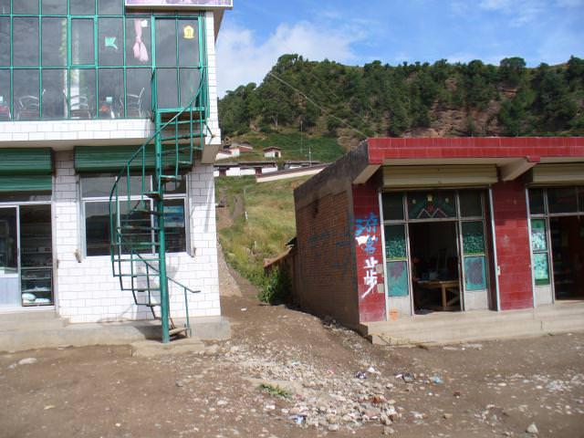tibet_bunkaken194